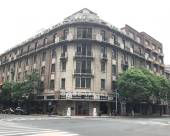 喆啡酒店(天津小白樓第一飯店店)