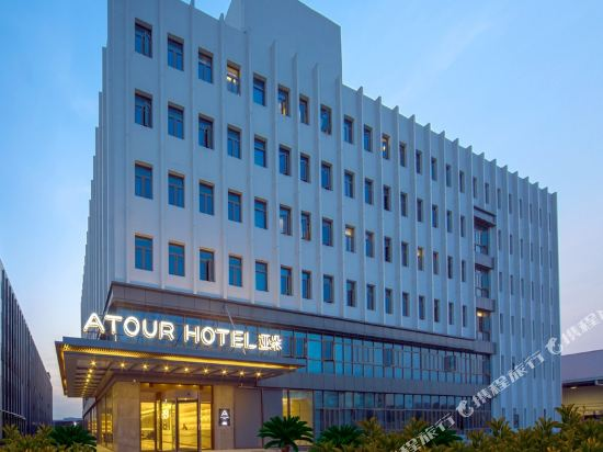 Atour Hotel (Nanjing West Railway Station Shengtai West Road)