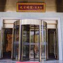 長興遠方的家·東魚坊酒店