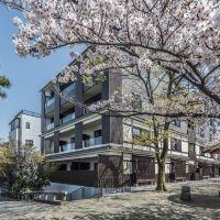 京都雅然居酒店(祇園)酒店預訂