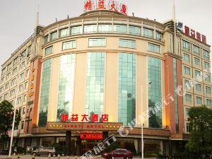 廣州精益大酒店(guang zhou jing yi hotel (New Bai yun airport))