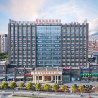 維也納國際酒店(上海虹橋國展中心愛特路店)酒店預訂