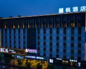 麗楓酒店(佛山千燈湖南海廣場店)