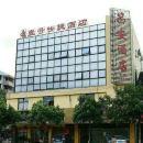 中山三鄉昌安賓館(Chang An Hotel)