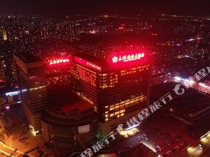 長春五環國際大酒店