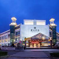 廣州增城賓館酒店預訂