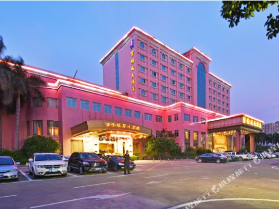 Baomingcheng Hotel (Guangming New District)