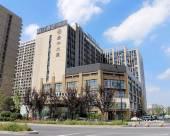 桔子酒店精選(杭州九堡客運中心店)
