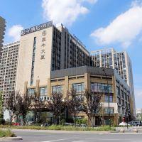 桔子酒店精選(杭州九堡客運中心店)酒店預訂