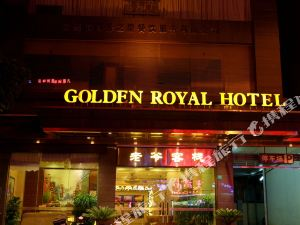 老爺客棧(東莞烏沙店)(Golden Royal Hotel (Dongguan Wusha))