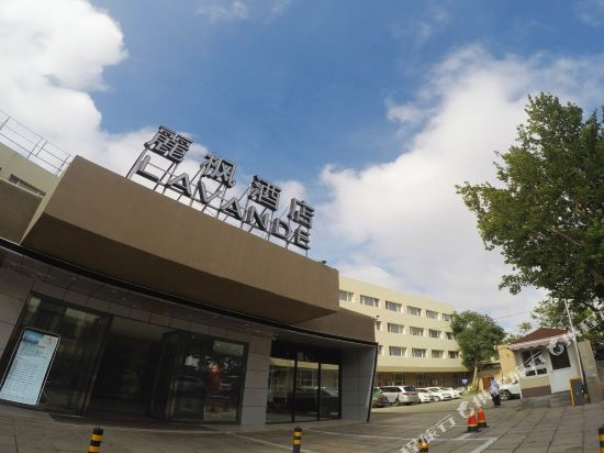 Lavande Hotel (Qingdao North Railway Station Siliu South Road)