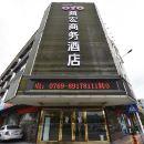 東莞商宏商務酒店(Shanghong Business Hotel)
