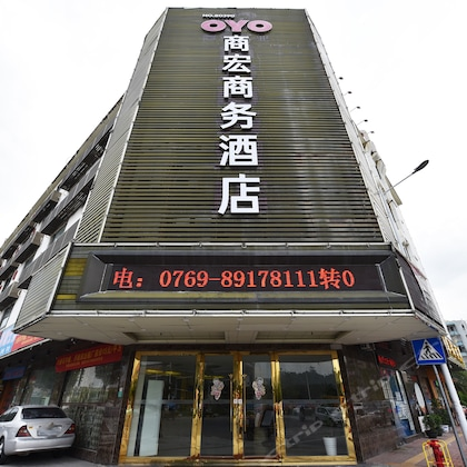 Shanghong Business Hotel