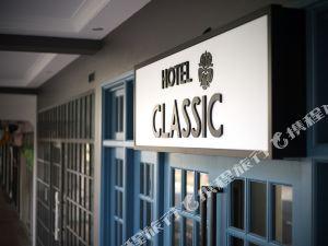 新加坡八方經典酒店(Hotel Classic by Venue Singapore)