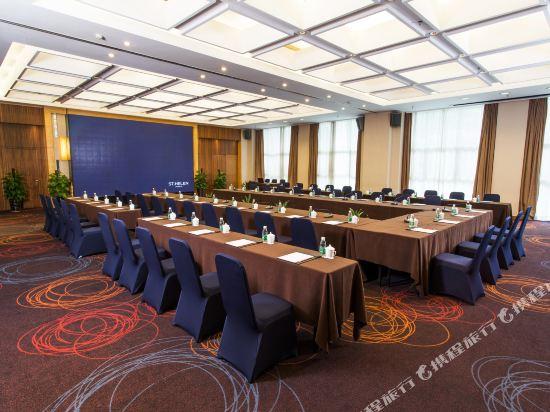 深圳博林聖海倫酒店(St.Helen Hotels)會議室