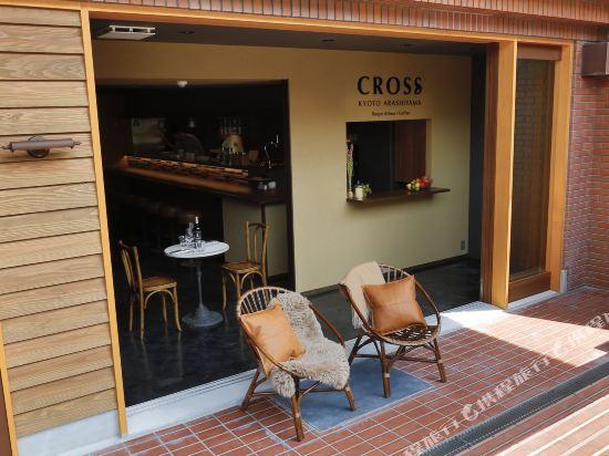 嵐山西超豪華公寓式酒店(The GrandWest Arashiyama)大堂吧