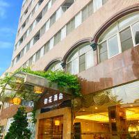 廣州初花酒店(原毅華假日酒店)酒店預訂