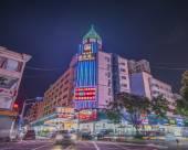 春尚酒店(珠海拱北口岸步行街店)