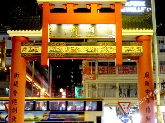 香港逸林酒店(Noblepark Hotel Hong Kong)周邊圖片