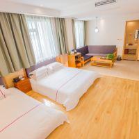 紫之酒店(杭州宋城美院店)酒店預訂