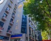 花漾酒店(福州長樂北路店)