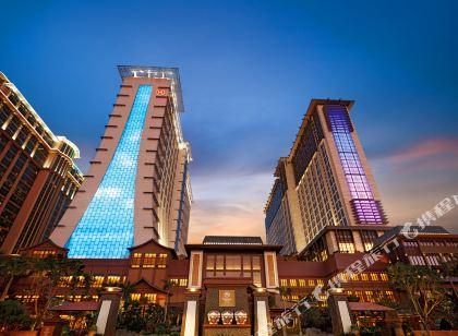 Hotels In Macau Trip Com