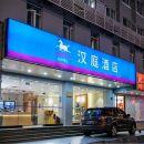 漢庭酒店(杭州朝暉店)(Hanting Hotel (Hangzhou Chaohui))