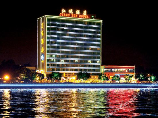 Guangzhou International Seamen's Club
