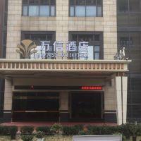 萬信酒店(上海浦東機場店)酒店預訂