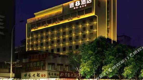 Super 8 Hotel (Quanzhou New Bus Station)