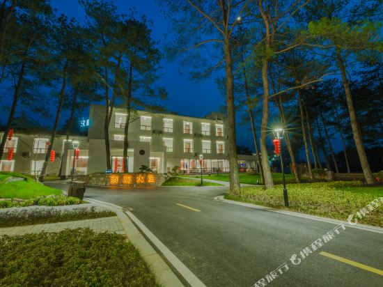 Jing Wan Holiday Hotel Huangshan Taiping Lake