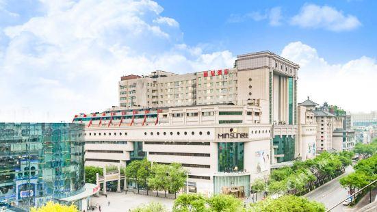 Rezen Hotel Xian Zhonglou