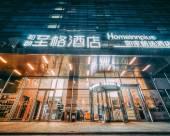 和頤至格酒店(南京南站北廣場綠地之窗店)