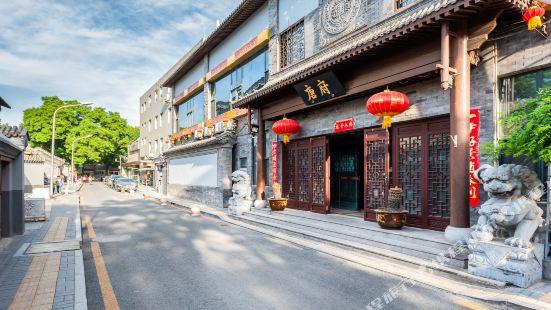 Tangfu Hotel (Beijing Wangfujing)