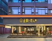 正陽璞雲酒店(桂林中心廣場東西巷店)