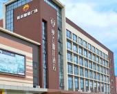 中山奧古斯汀酒店