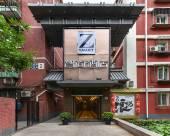 Zsmart智尚酒店(北京三里屯團結湖店)