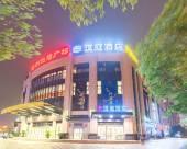 漢庭酒店(上海南翔古猗園店)