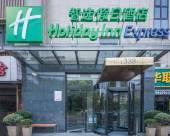 上海古北智選假日酒店