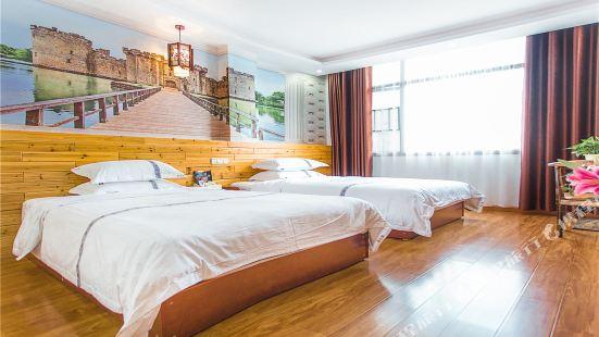 Xiaguqing Hotel