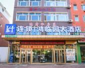 敦化鴻臨園賓館