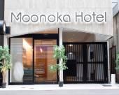 摩諾卡酒店