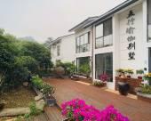 杭州五行瑜伽主題民宿
