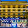 麗楓酒店(重慶解放碑步行街店)