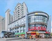 宿適精選酒店(上海漕河涇開發區店)