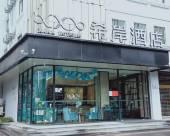 希岸酒店(無錫中山路店)