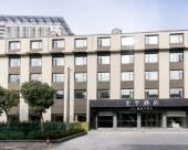全季酒店(上海豐莊店)(原喜登門賓館)