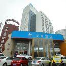 漢庭酒店(沂南店)