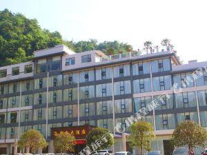 雅安龍泉大酒店