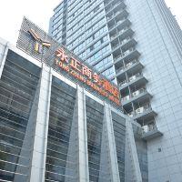 永正商務酒店(北京蘇州街店)酒店預訂